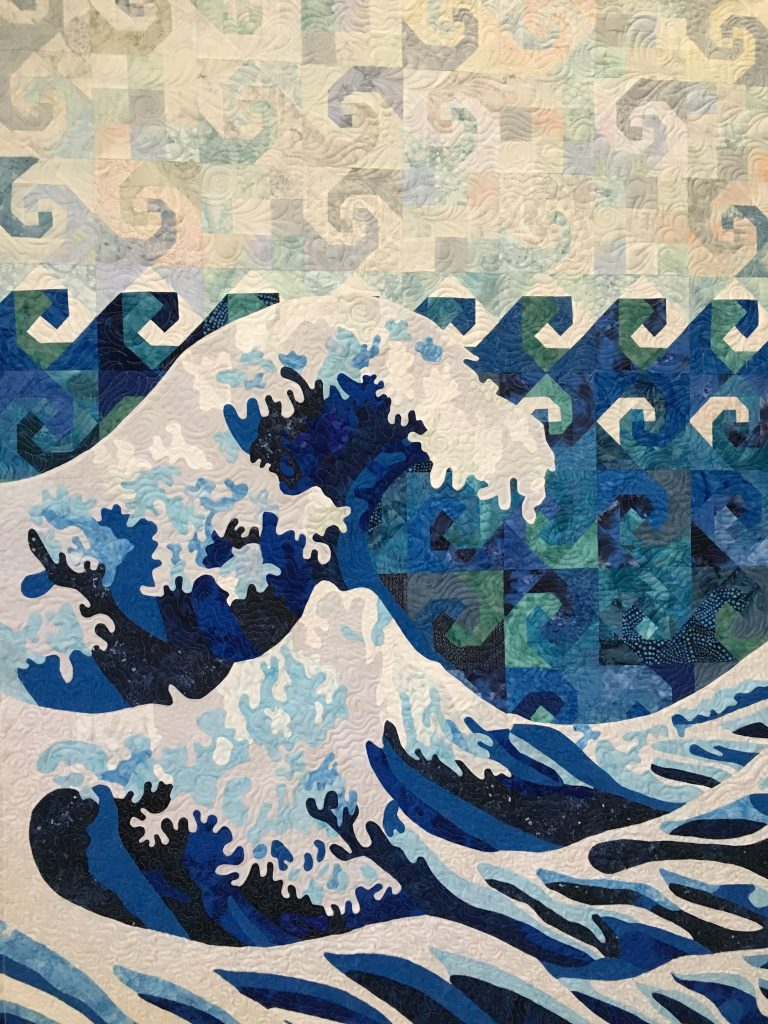 Ocean in Motion, 2018 Raffle Quilt